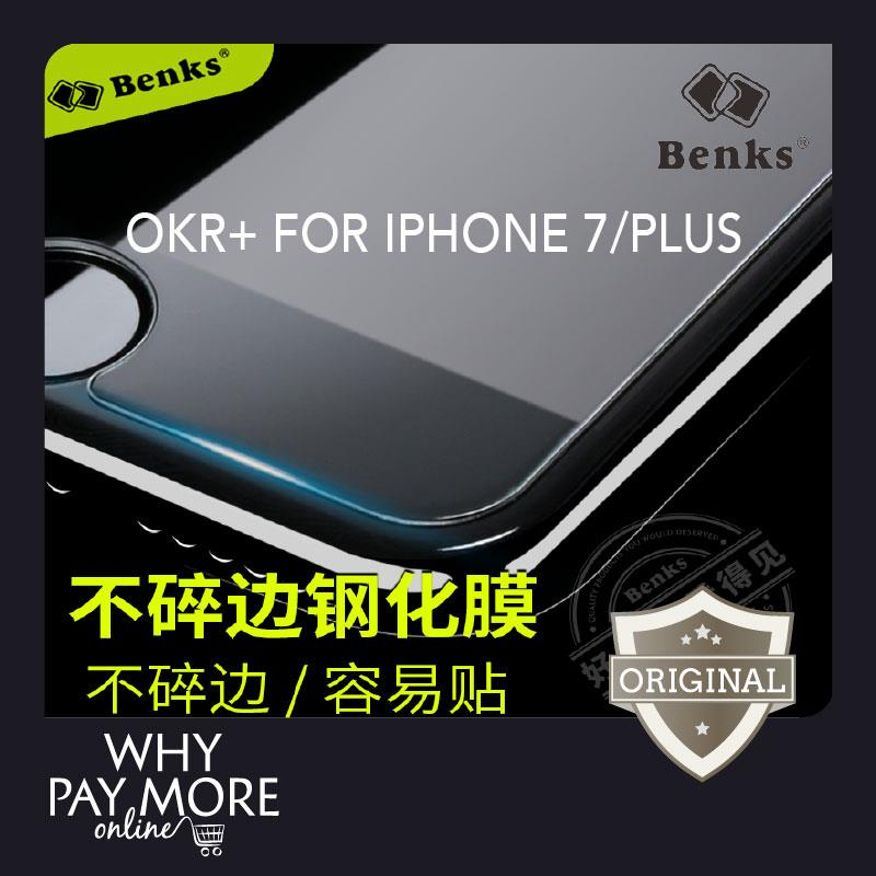 Benks iPhone 7 Plus OKR+ 2.5D Tempered Glass Screen Protector