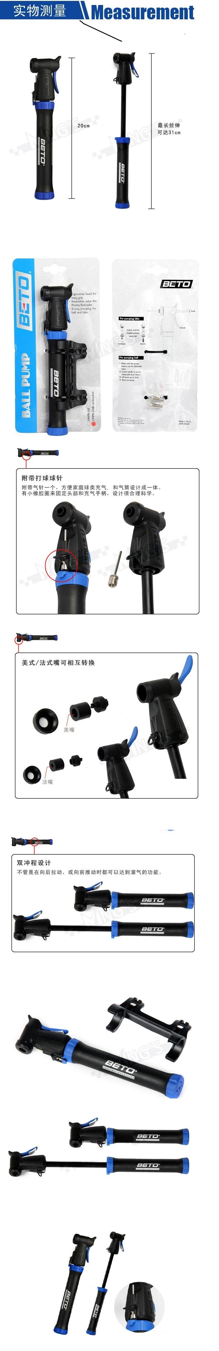 BETO MINI CYCLING BIKE BICYCLE TIRE TYRE INFLATOR AIR HADN PUMP
