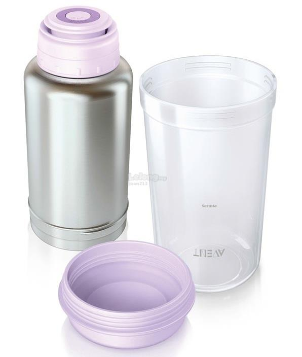 [Bibi] Avent Thermal Bottle Warmer