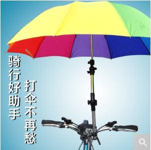 Bicycle Umbrella Stand
