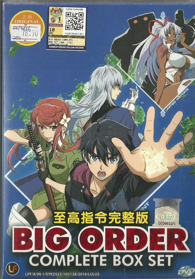 BIG ORDER - COMPLETE ANIME TV SERIES DVD BOX SET (1-10 EPIS)