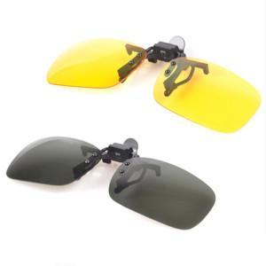 Big Sales! Clip On Polarized Sunglasses Day & Night Specs Clip