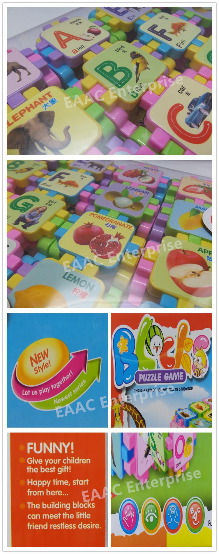 Big Set of Educational Kids Toys Fun ABC Building Blocks