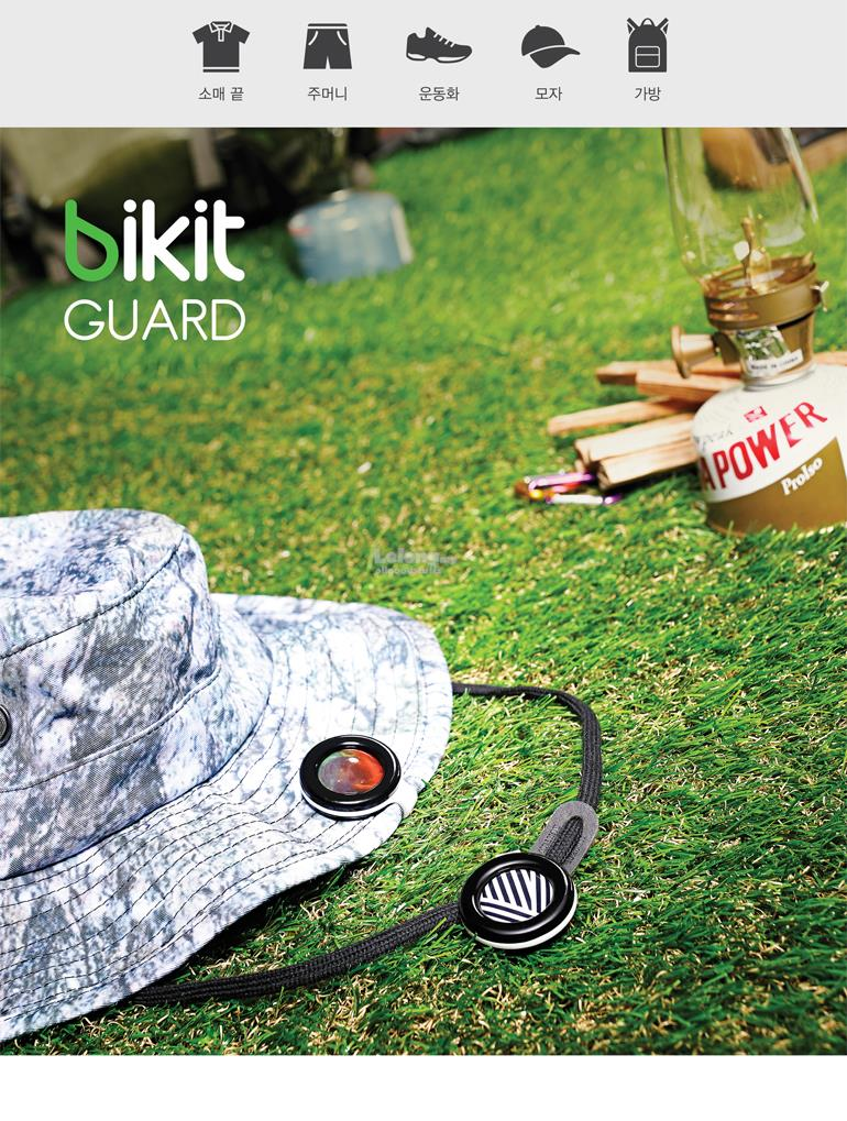 Bikit Mosquito Repellent 100% Plant essential oil x 3pcs FREE shipping