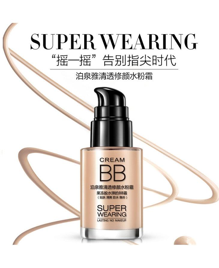 BIOAQUA~Super Wearing BB cream 30ml