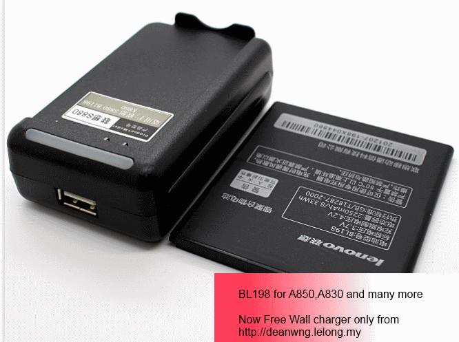 BL198 - Original A850 k860I S890 A830 S880i battery with wall charger