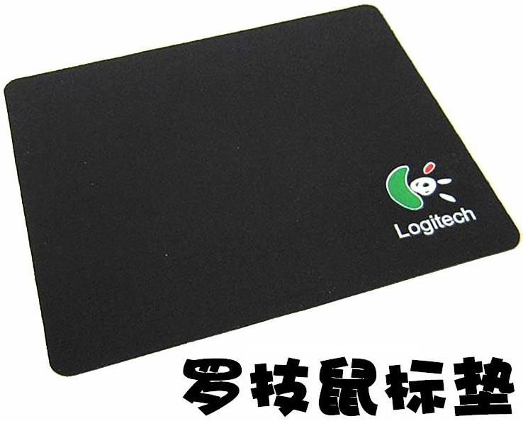 Black classic Logitech small mouse pad 240 * 200 * 1.5 mm