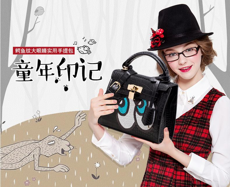 (BLACK) Premium Korean Fashion Handbag / Shoulder Bag Big Eyes