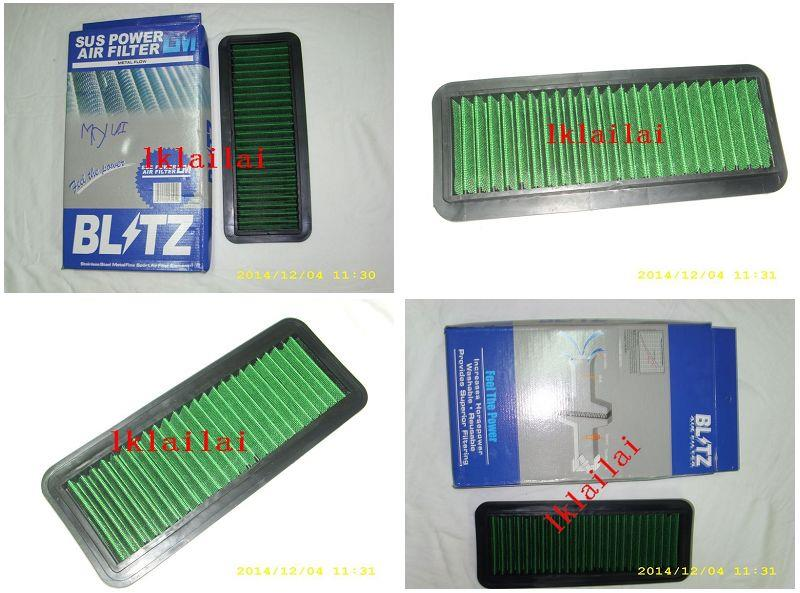 BLITZ DROP IN AIR FILTER [PERODUA MYVI / ALZA]
