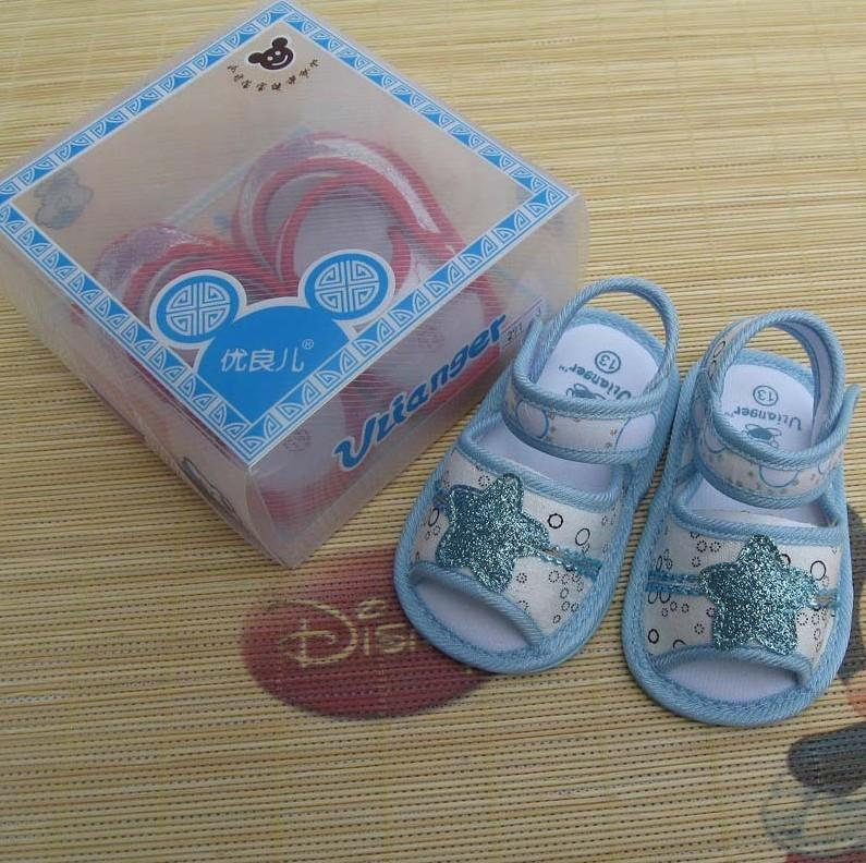 Baby First Walking Shoes Malaysia