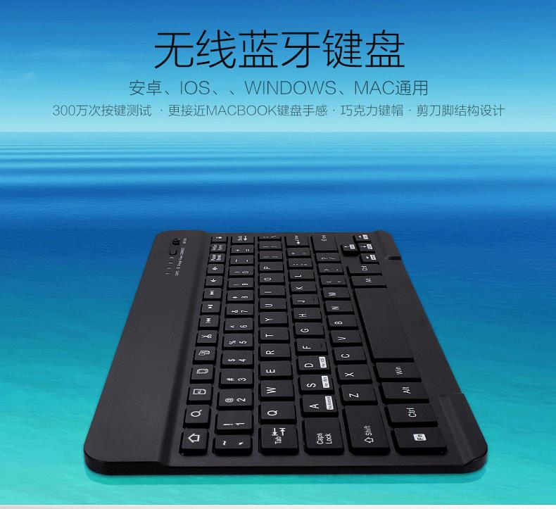 Bluetooth Wireless Keyboard for Apple iPad Mac PC Macbook