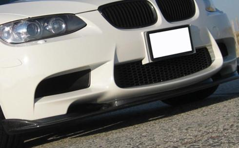 BMW 3 Series E92 '07 / E90 '05 M3 Hamann Front Lip PUR (For TW)