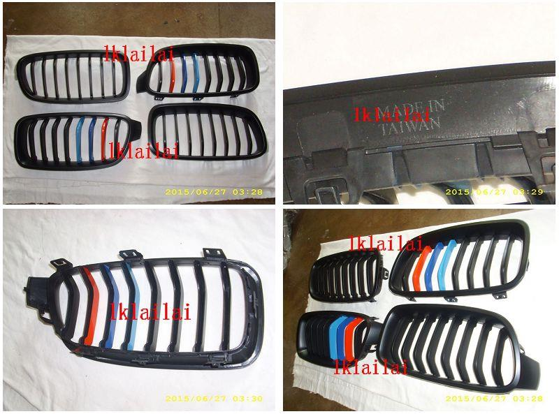 BMW 3 Series F30 '12 Front Grille M-Style Tri-Colour Matt Black