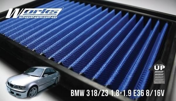 BMW E36 318/ Z3 1.8 - 1.9 16V WORKS ENGINEERING Drop In Air Filter
