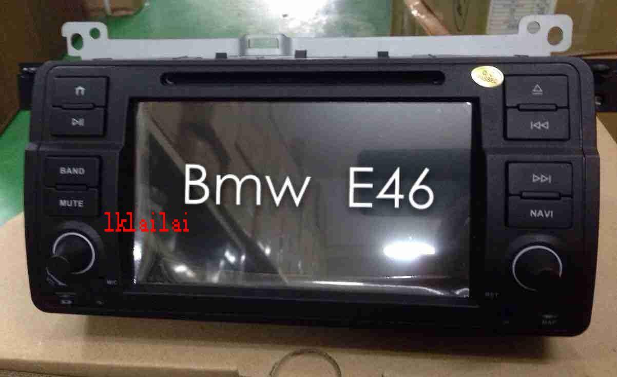 BMW E46 7' Full HD Double Din DVD Player with GPS System
