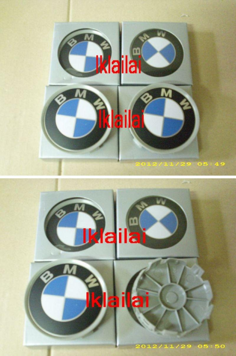 BMW Look Tyre Cap [4pcs/set] [BMW-TC10]