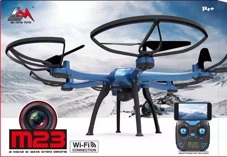 Bo Ming Toys M23 Wifi camera drone quadcopter -High wind resistance