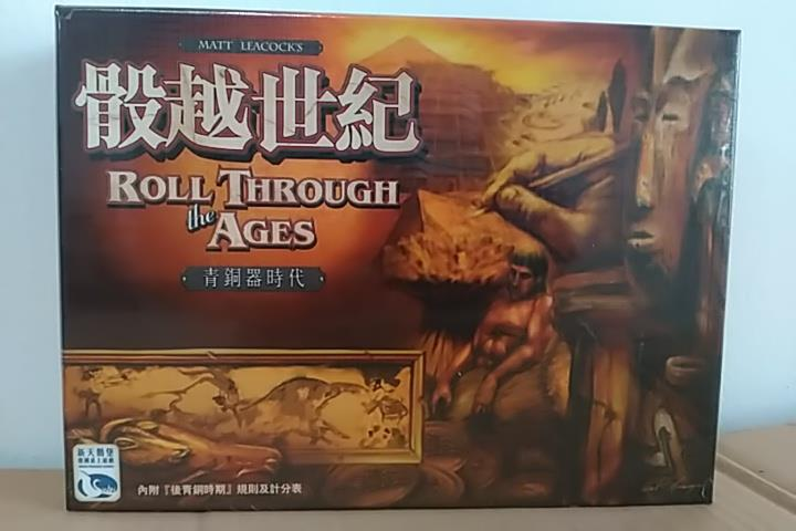 Board Game : Roll Through the Ages