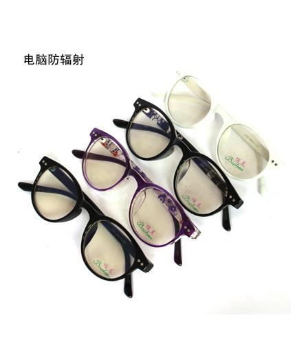 Bochen~Anti-fatigue Radiation Computer Eye Care Round Glass