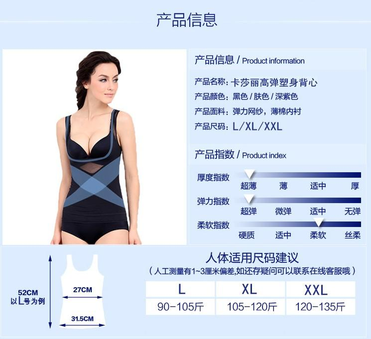 Body Vest Shaper Shapwear Slimming +wholesale price