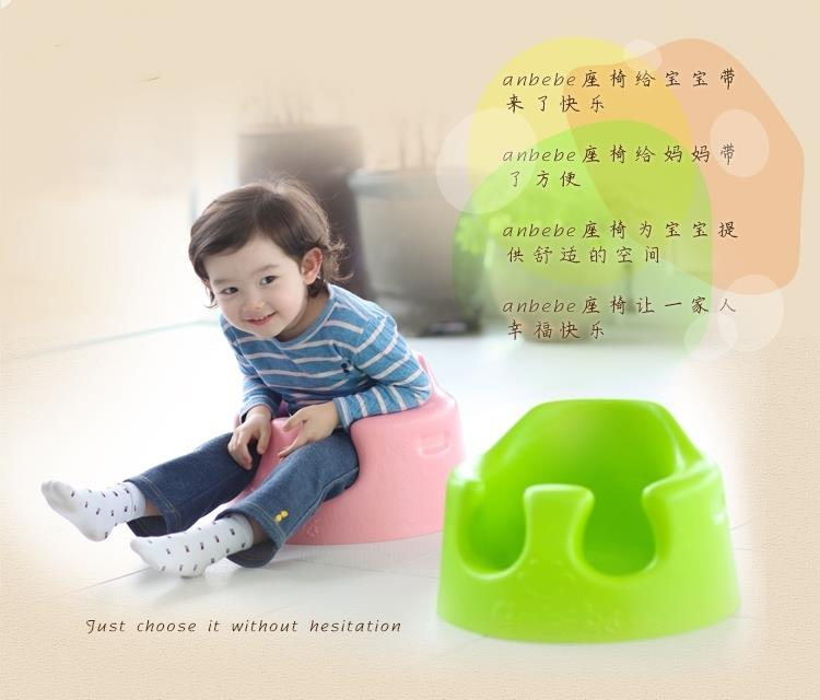 Booster Chair ANBEBE Good Quality