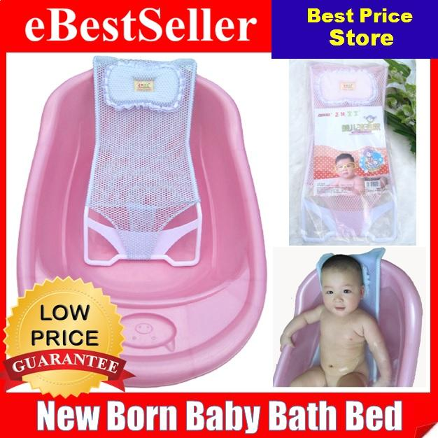 new born safety baby shower bath bed tub support m end 11 7 2016 7 28 00 pm. Black Bedroom Furniture Sets. Home Design Ideas