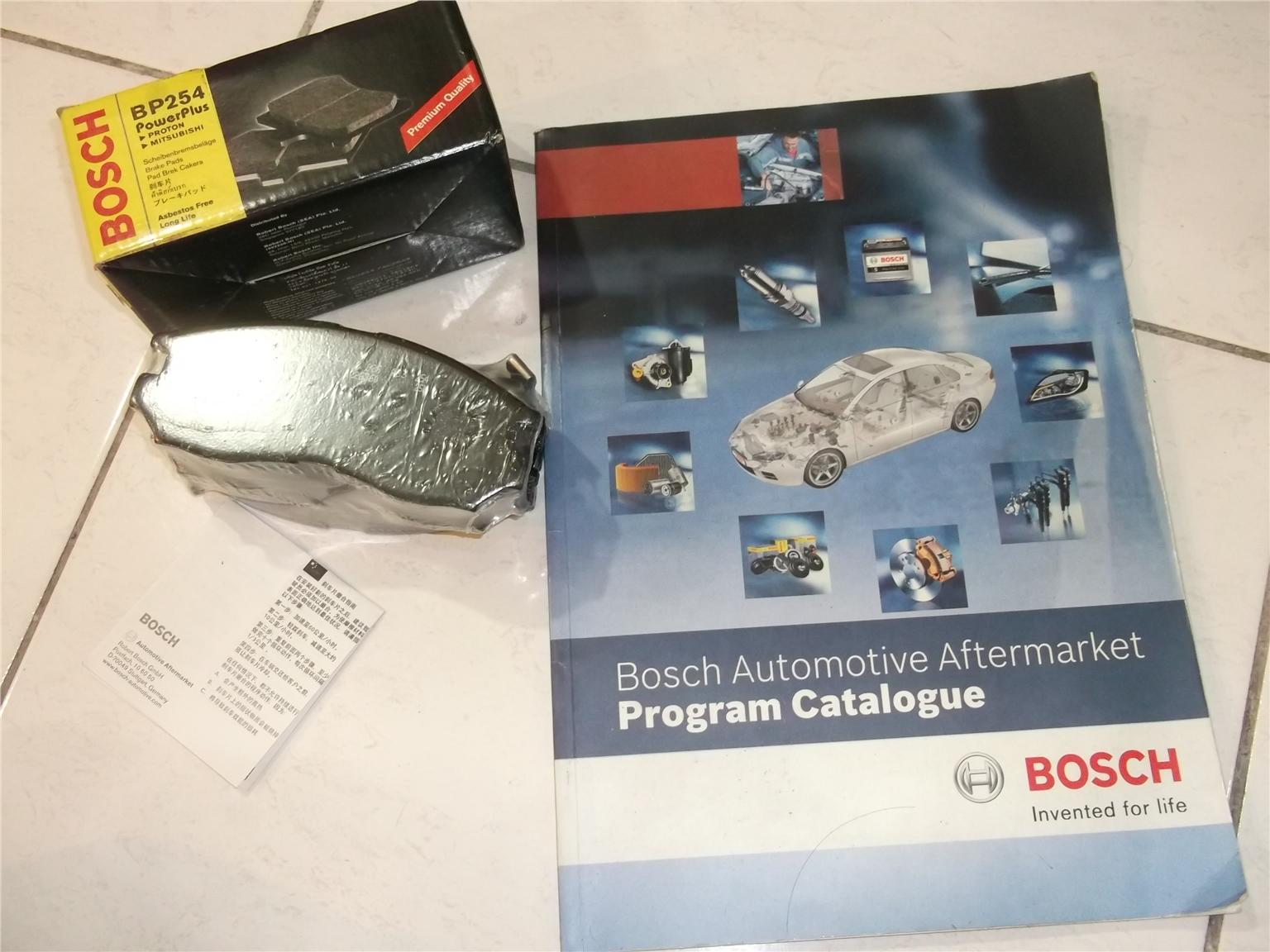 BOSCH POWER PLUS BRAKE PAD for WIRA/SATRIA 1.6/ PERDANA 2.0