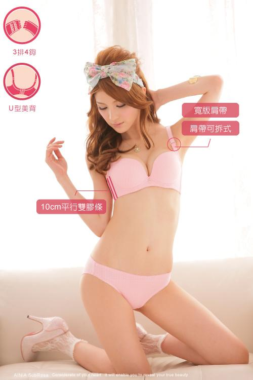 Bra + Panties / Underwear Set 13698 Pink