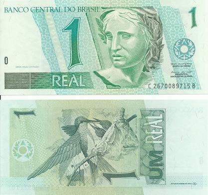 Brazil 1 Real ND UNC, P243 unc