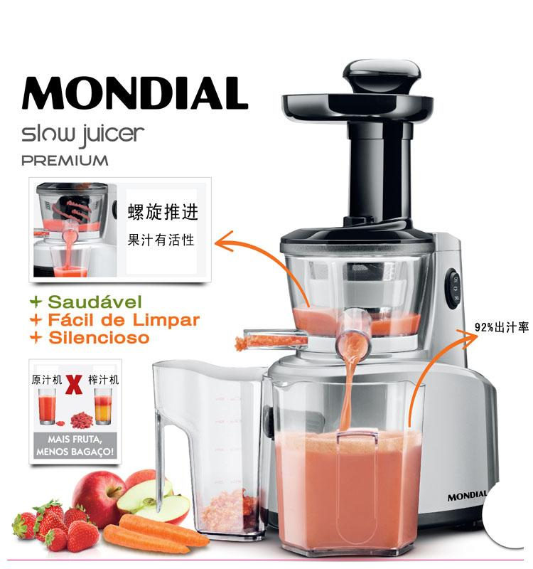 NEW BRAZIL Made Slow Fruit Blender/Blend Juice Maker Juicer Machine (Melaka, end time 9/21/2014 ...
