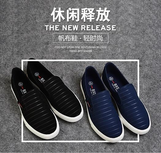 Breathable Casual Stripe Sneakers Slipon