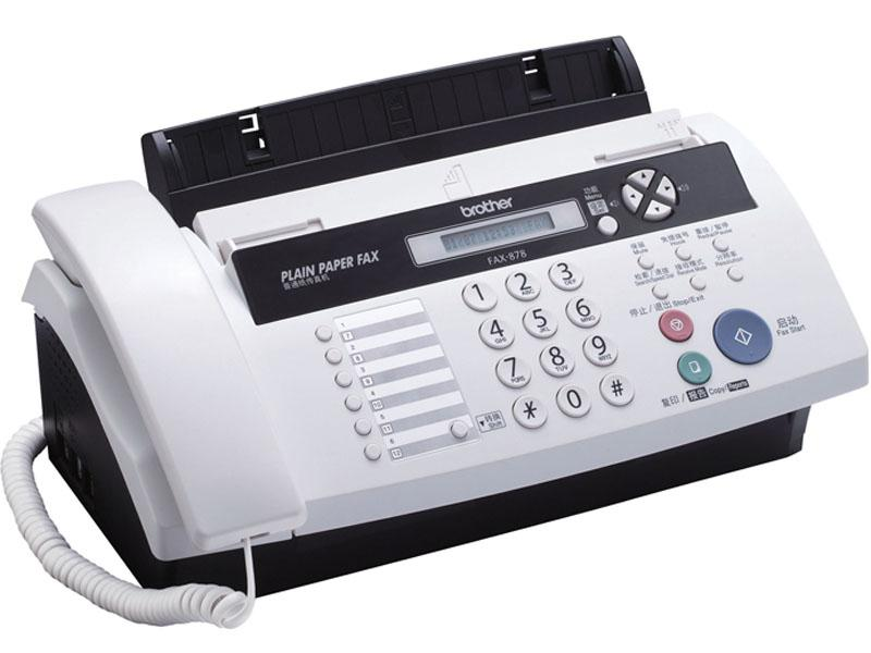 Brother FAX-878 / FAX878 Plain Paper Fax Machine