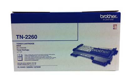 Toner Brother 2270dw Brother Tn-2260 Toner