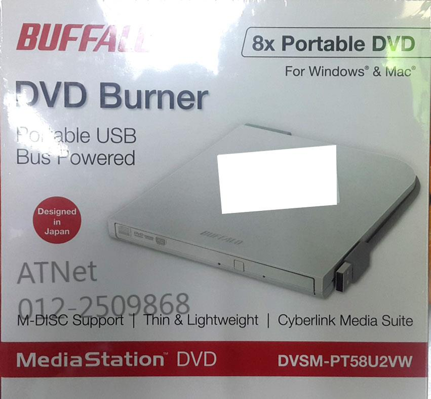 BUFFALO PORTABLE DVD BURNER MEDIA STATION DVD DVSM-PT58U2VW WHITE