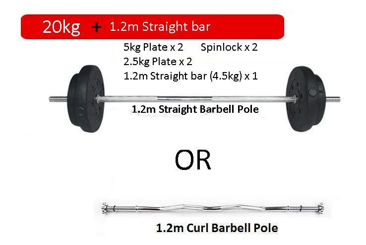 Bumper Barbell Dumbbell Weight lifting Bar Gym Set 20 to 50kg