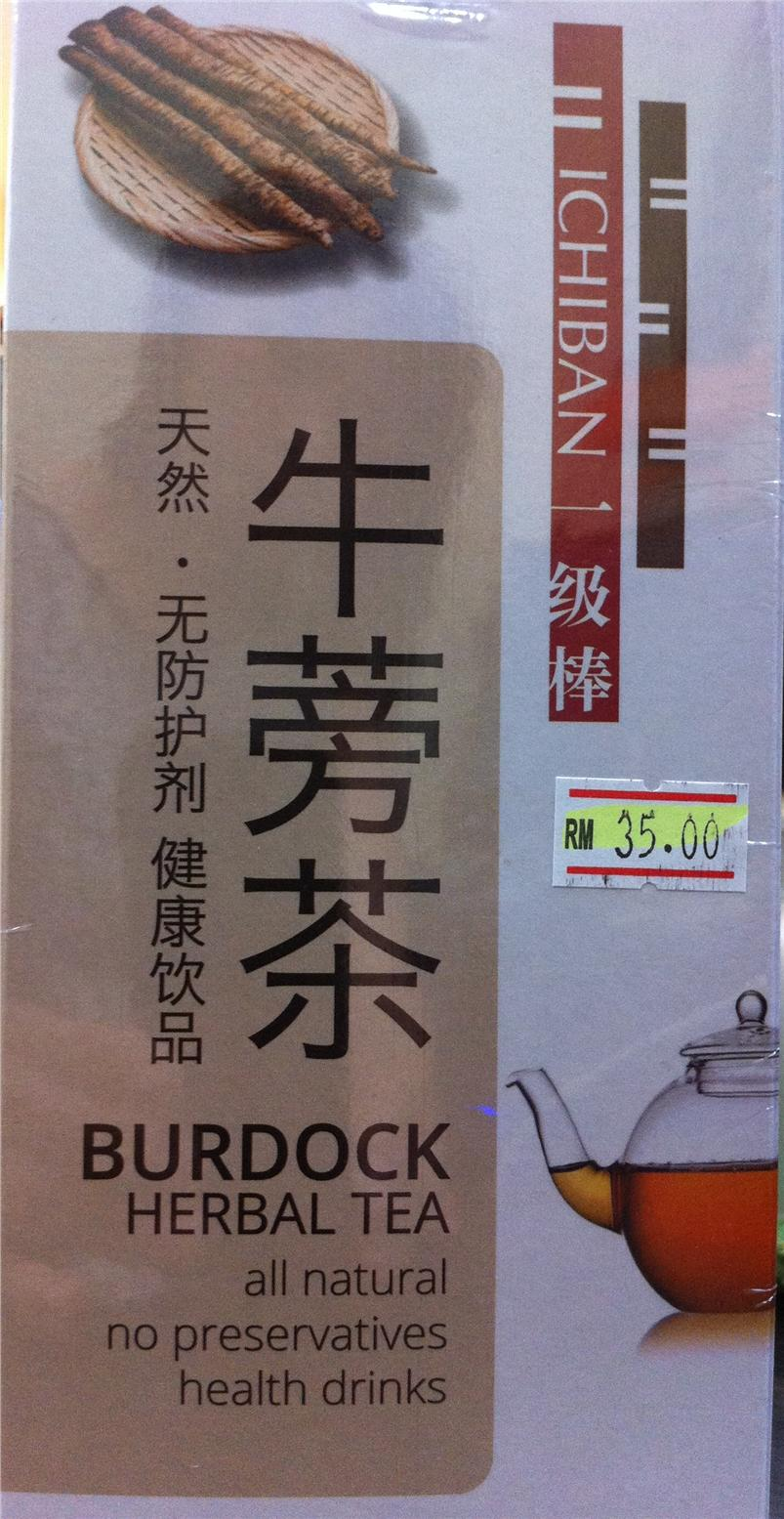 Burdock Herbal Tea -Suitable for Vegetarian