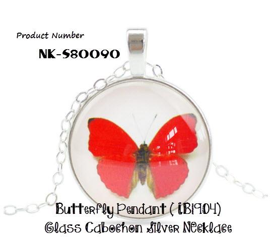 Butterfly Pendant (IB1904) Silver Short Necklace