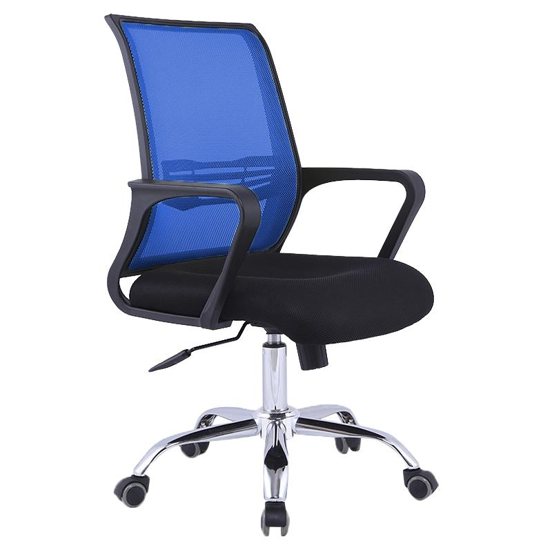 C30 Office Chair - Blue