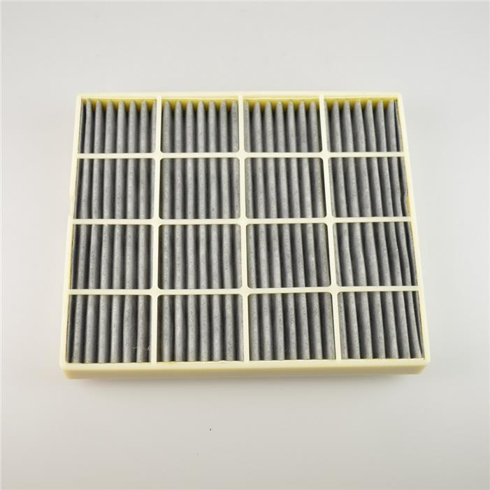 Cabin Air Filter - Proton Waja (Denso) CF-1151