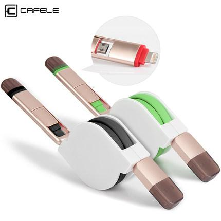 Cafele Premium Retractable 2in1(Micro-USB and Lightning cable)