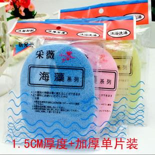 Caiwei~Natural Seaweed Thick Cleansing Puff