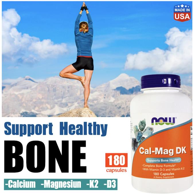 Calcium, Magnesium, D3 & K2, 180 Caps (Bone, Immune, Teeth) USA