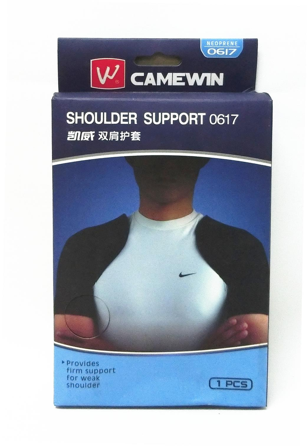 Camewin Shoulder Support 0617 - Size M