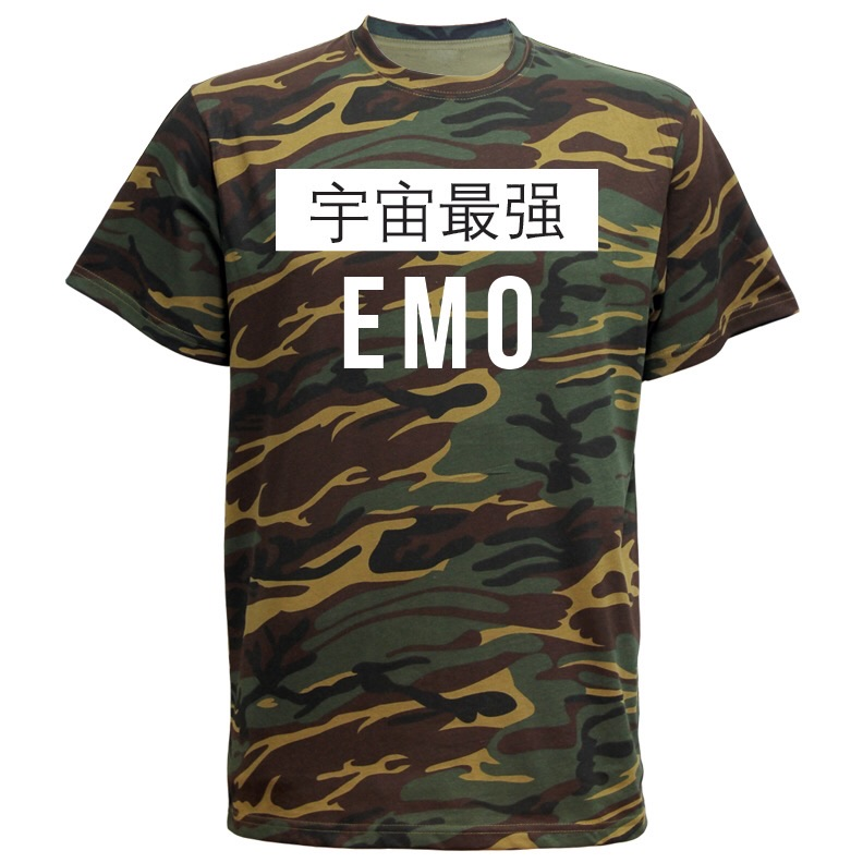 CAMOUFLAGE Army Emo Sad Customize C (end 12/9/2017 11:15 PM)