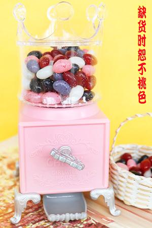 Candy Machine Piggy Bank ATM Money Box