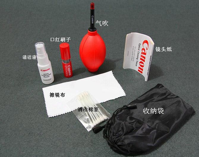 Canon Cleaning Kit  (7 in 1)