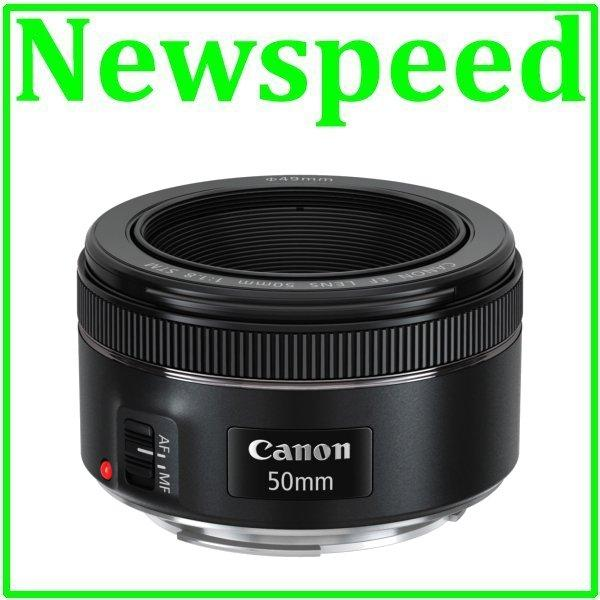 New Canon EF 50mm F1.8 STM Lens (Canon MSIA) + Metal Lens Hood