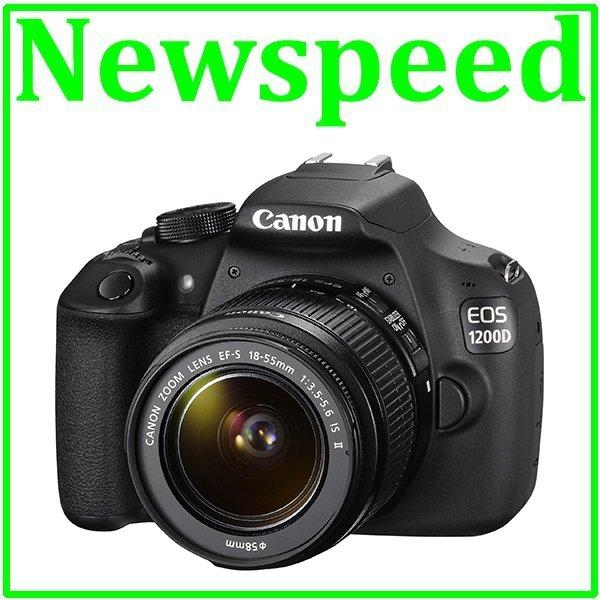Canon EOS 1200D 18-55 IS II Lens Digital DSLR Camera (Canon MSIA)