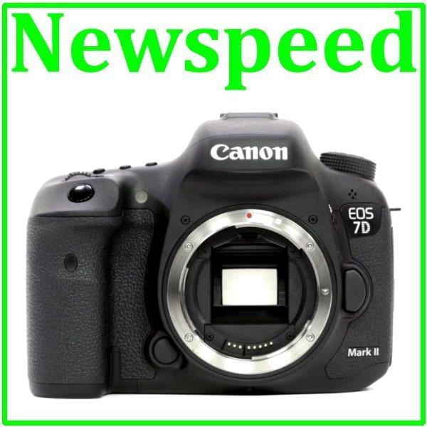 New Canon EOS 7D Mark MK 2 II Body Digital DSLR Camera