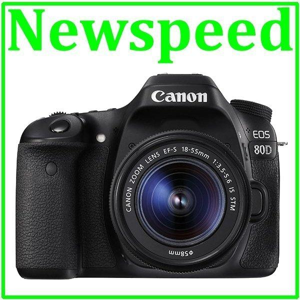 Canon EOS 80D +18-55mm STM Lens +8GB+Bag DSLR Camera (Import)